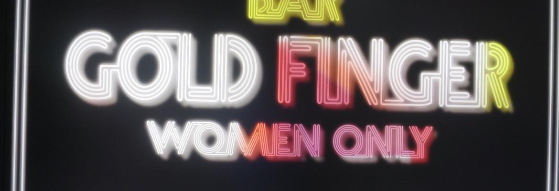 Bar Gold Finger