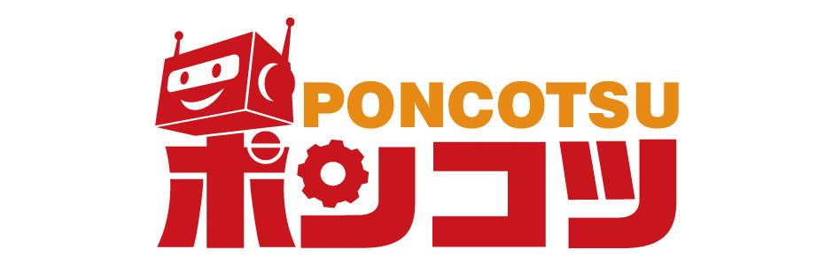 Ponkotsu