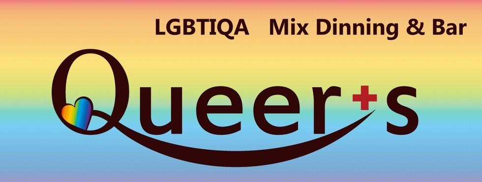 Queer's
