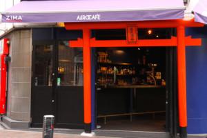 AiiroCafe_01