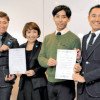 Setagaya Ward now issues partnership documents to same-sex couples.