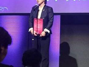 """Maki Muraki, from Nijiiro Diversity, received """"Women of the Year 2016"""" award!"""