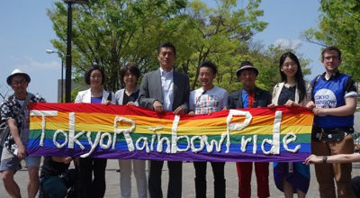 Democratic Party of Japan has made a decision to submit a bill to the Diet to eliminate discrimination toward LGBT people in Japan.