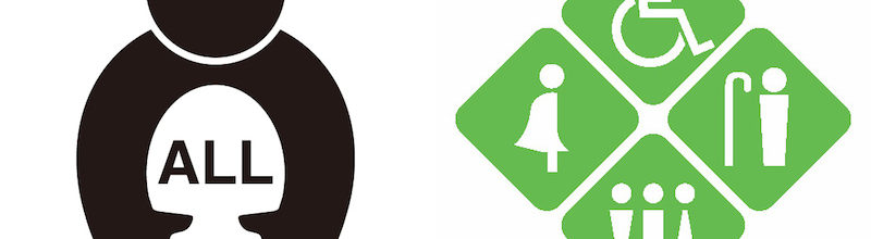 The winners of Gender Neutral Toilet Sign Award were announced.
