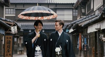 Japanese style wedding ceremony is now available to international same- sex couples.