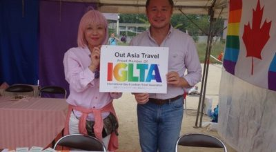 "Koizumi, from OUT JAPAN, and Ikeuchi, from Hotel Granvia Kyoto, received an award for ""Ambassador"" of The Year in IGLTA"