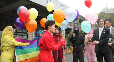Iga City in Mie Prefecture started issuing same-sex partnership certificates. The first certificate was given to a local lesbian couple.