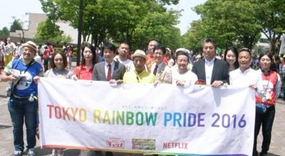 Tokyo Rainbow Pride 2016 successfully sets a new record with 70,500 participants.