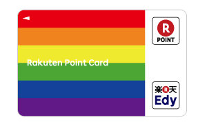 rakuten_pointcard