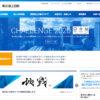 Tokio Marine & Nichido Fire Insurance will start offering fire insurance and car insurance to same-sex couples.