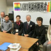 Okinawa City Council of Social Welfare to open the first consultation center for LGBT people in Okinawa.