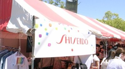 SHISEIDO is to treat same-sex partnerships as equivalent to marriage.