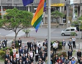 "Urasoe City, Okinawa, issued a declaration, ""Rainbow City Urasoe Declaration"" and Rainbow flags were displayed in the city office."