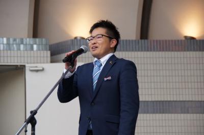 Image result for tomoya hosoda