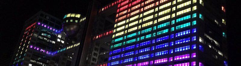 Fuji Television Network, Odaiba is to light up rainbow illumination on May 5th.