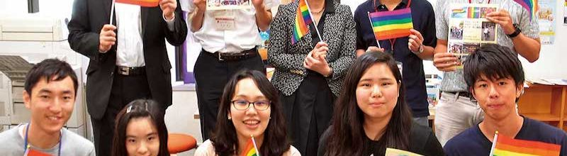 """Gender and Sexuality Center"" has opened in Waseda University"