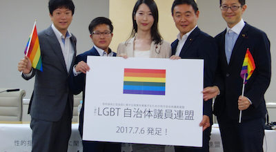 Kunihiro Maeda of Bunkyo Ward openly came out as gay at the news conference of LGBT League.