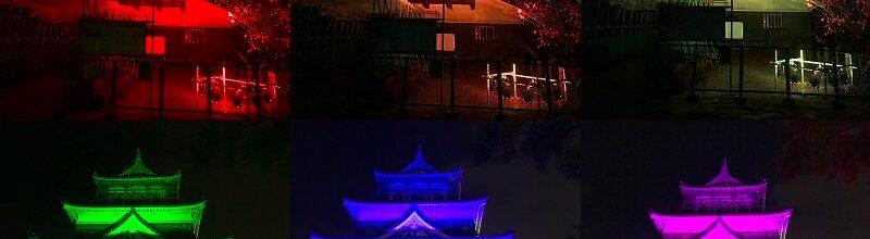 Hiroshima Castle and Kanagawa municipal building to be illuminated during Human Rights Week 2017.