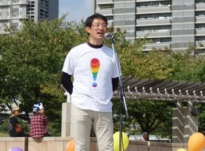 Osaka City Under Consideration for Same-sex Partnership
