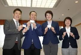 Osaka City Has Started Issuing Same-sex Partnership Certificates