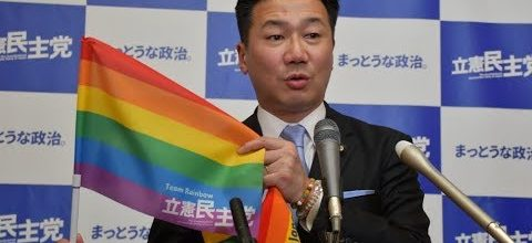 CDP plans to revise Civil Code as to legalize same-sex marriage and to eliminate discrimination against sexual minority
