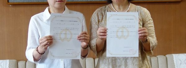 Nakano Ward to recognize same-sex couples.
